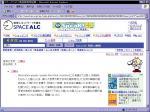 200607060017.jpg