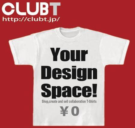 ClubTは、無料でオリジナルグッズをデザイン・販売できるドロップシッピングサイトです