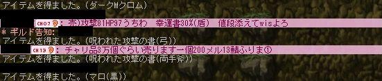 20060831022108.jpg