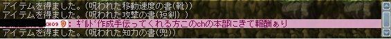 20060831023811.jpg