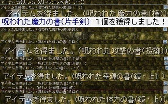 20060901223407.jpg