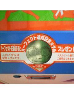 20070108204347.jpg