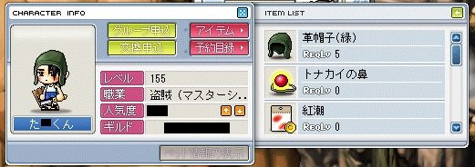 20070108213519.jpg