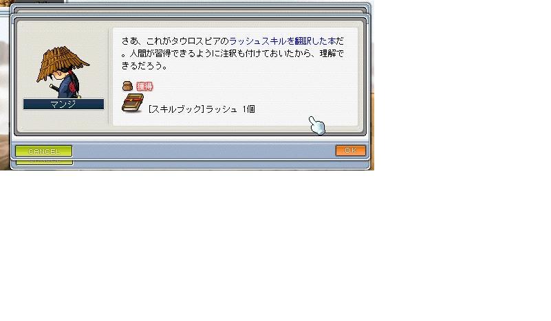 20070401222502.jpg