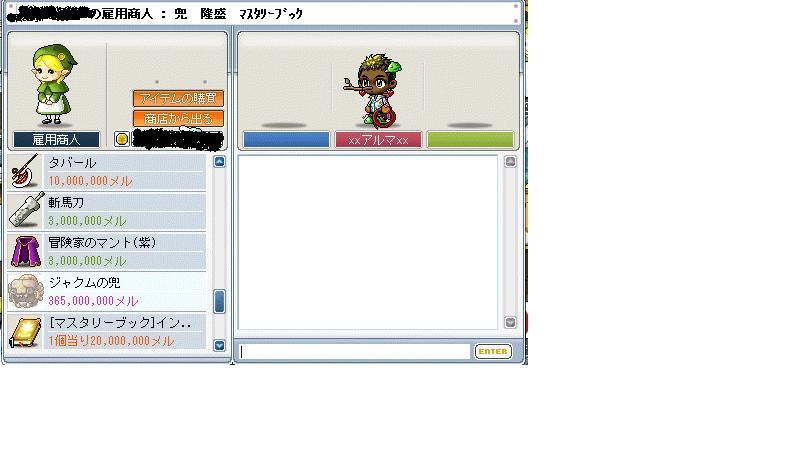 20070403202550.jpg