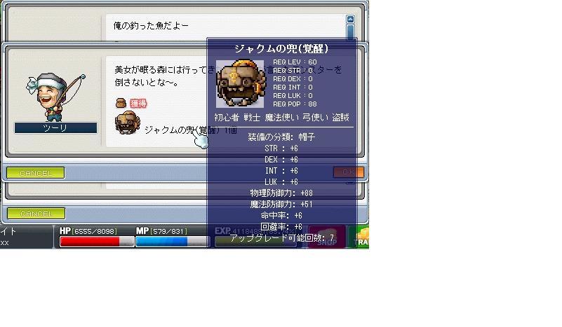 20070403202939.jpg