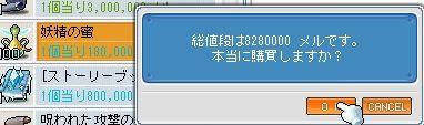 20070408153855.jpg