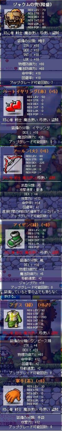 20071018013455.jpg