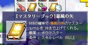 WS000982.jpg