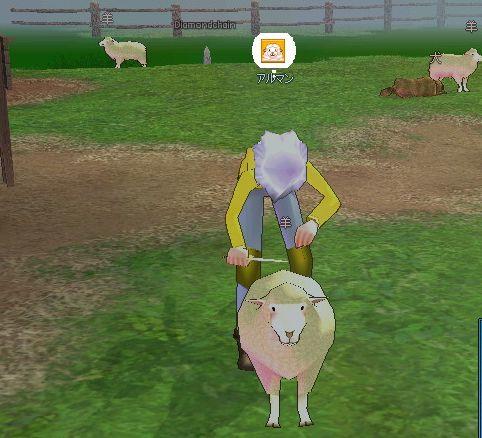 羊の毛狩り