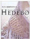 HEDEBO