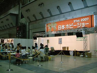 DSCF0075.jpg
