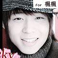 gift_for_micky070514ciocn.jpg