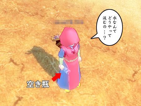 mabinogi マビノギ