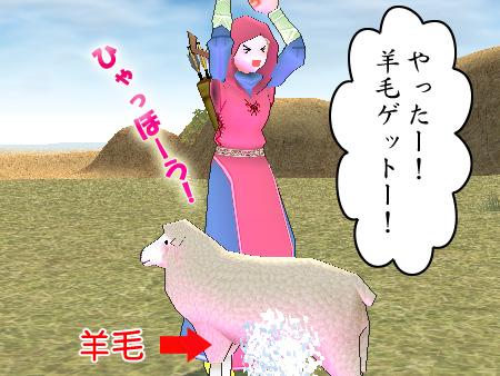 mabinogi マビノギ - Fantasy LIFE !