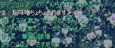 image65.jpg