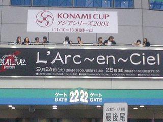 東京ドーム02