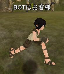 RO2_02.jpg