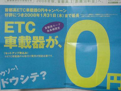 DSC02890.jpg