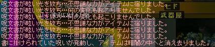 20070708013152.jpg