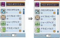 20070827123351.jpg