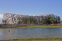 250px-Stade_national_Beijing0707.jpg