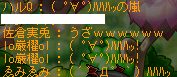 maple1017.png