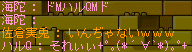 maple302.png