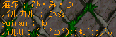 maple312.png