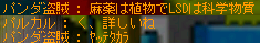 maple563.png