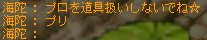 maple603.png
