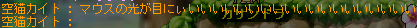 maple604.png