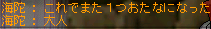 maple614.png
