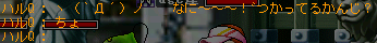 maple659.png