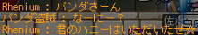 maple878.png
