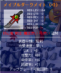 maple905.png