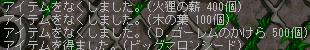 maple907.png