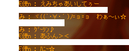 maple983.png