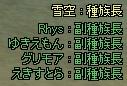 rf033.jpg