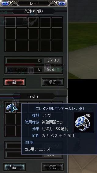 rf038.2.jpg