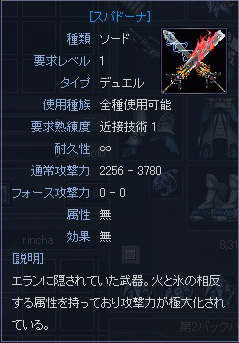 rf039.2.jpg