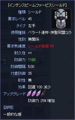 rf050.3.jpg