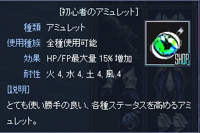 rf054.2.jpg