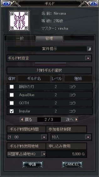 rf066.2.jpg