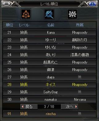 rf082.3.jpg