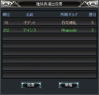 rf088.2.jpg