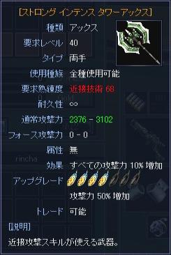 rf100.1.jpg