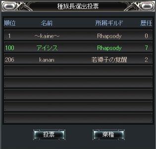 rf102.1.jpg