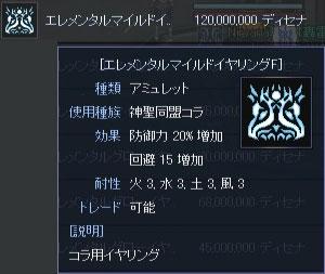 rf108.4.jpg