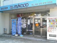 machikado9